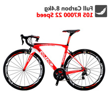 Opony Sava węgla rower szosowy 700c rower szosowy węgla Herd6 0 rowerowe z włókna węglowego pełna węgla rowerów z Shimano 105 R7000 rower szosowy wyścigowy bahrajńskiej niezależnej komisji śledczej tanie tanio 27 prędkości Unisex 14 5 kg 0 1 m3 Wiosna wideł (niska biegów bez tłumienia) Pokój v hamulca Rama twardego (nie tylny amortyzator)