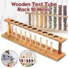 10 отверстий тестовая стойка для пробирок лаборатория тестовые трубки зажим держатель Подставка Полка капельница дерево с 10 стенд палочки лабораторные принадлежности