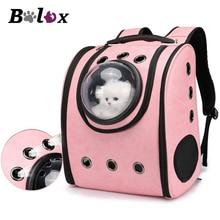 263f9317ea1 Cat carrier Backpack Breathable Travel Leather Shoulder Bag for Pet Cat  Soft Capsule Bag Outdoor Portable