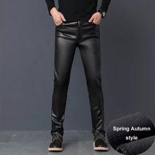 cb4b1331b6d3b2 #2201 zima PU Faux spodnie skórzane mężczyźni Skinny Windbreak wodoodporna motocykl  wysokiej elastyczne obcisłe spodnie