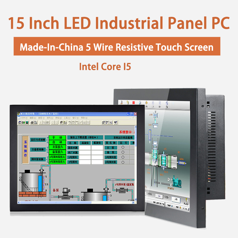 [HUNSN DA08W],15 Inch LED Industrial Panel PC,Intel Core I5,Windows 7/10/Linux Ubuntu,5 Wire Resistive Touch Screen
