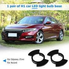 2 adet H1 araba LED far ampulü baz adaptörü tutucu Honda Odyssey Civic Accord otomatik lamba far soketi tutucu klip(China)