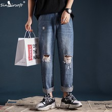 High Street Skateboard Knee Hole Jeans Men Ankle-Length Pants Male Straight Trousers Waist Loose 2019 Spring Fashion