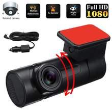 Full HD 1080 P Mini Car DVR del Precipitare Della Macchina Fotografica di Visione Notturna 270 Gradi Digital Registrar Auto Video Registratore G- sensore di Dashcam