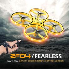 Helicopter Intelligent Quadcopter Interactive