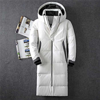 2019 Winter New Down Jacket Men 90% White Duck Down Men X-Long Section Casual Thickening Warm Youth Men\'S Hooded Down Coat - DISCOUNT ITEM  55 OFF Men\'s Clothing