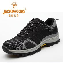 Men Work Steel Toe Safety Shoes,breathable Non-slip Work Casual Shoes,anti-smashing Piercing Construction Rubber Sole Men Boots.(China)