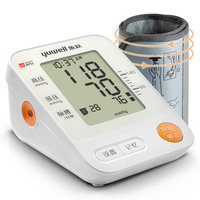 Yuwell YE670D Arm Type Blood Pressure Monitor Automatic Sphygmomanometer Tensiometro Digital Cuff Wrapping Meter