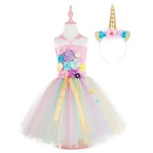 0a636ec15da6d High Quality Flower Girl Dresses for Wedding Rainbow-Buy Cheap ...