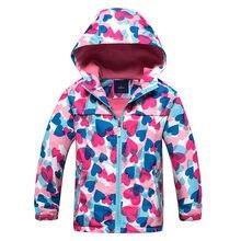 42df96c31 Chaqueta Polar para niños, chaqueta deportiva para niñas, abrigo para niños,  con capucha