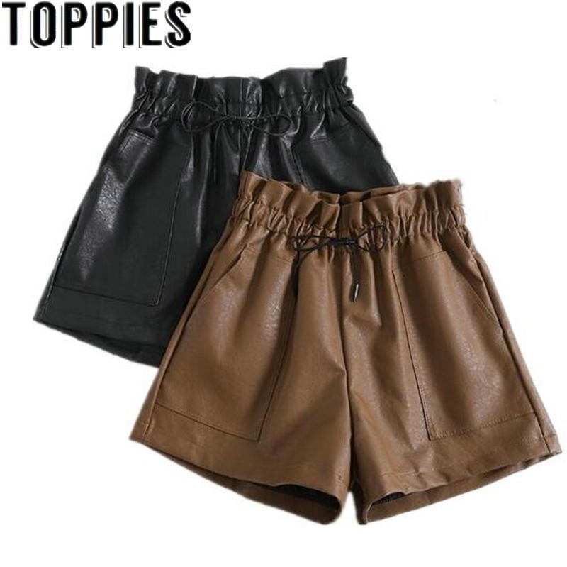 Women High Waist Winter PU Leather Loose   Shorts   Drawstring Waist Retro Vintage Faux Leather   Shorts   with Pockets Brown Black