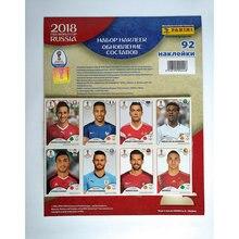 Набор наклеек Чемпионат мира по футболу FIFA-2018, 92 наклейки, Panini