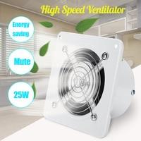 Warmtoo 220V 4 cal wyciąg wentylator wyciągowy powietrza wentylatory wentylator 25W okno ścienne do wc łazienka kuchnia w Wentylatory wyciągowe od AGD na