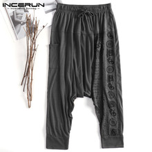 Fashion 2020 Mens Harem Pants Hiphop Baggy Wide Legs Low Crotch Loose Fitness Joggers Yogo-Pants Dance Sweatpants Hombre