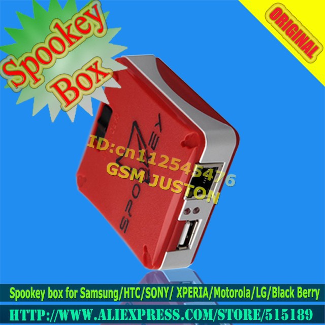 spookey box-GSM JUSTON-B