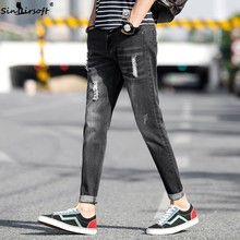 The New Listing 2019 Casual Slim Straight Non-stretching Skinny Jeans Men's Hole Joggers Jeans Men's Harem Pants Men цены