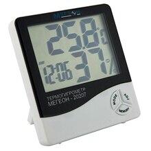 Термогигрометр МЕГЕОН 20207 (Диапазон измерения температуры -50 +70°C, диапазон измерения влажности 20%-95% RH, Точность измерения температуры ±1°C; влажности±5% RH, тип батареи AAA)