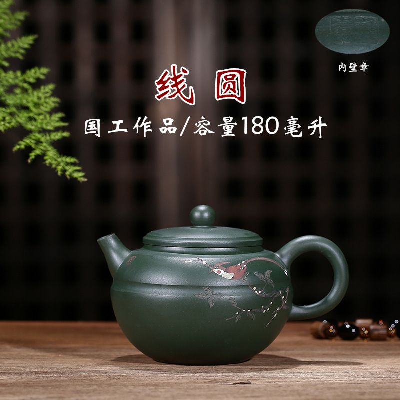 Pure Full Manual Mud Painting The Republic Of China Green Mud Line Round Pot National Engineering Competitive Products TeapotPure Full Manual Mud Painting The Republic Of China Green Mud Line Round Pot National Engineering Competitive Products Teapot