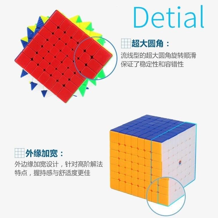 Yuxin Hays 7x7x7 Cube magnétique vitesse magique 7x7 Cube Oringal Cube aimants professionnels Puzzle Cubo Magico 7*7 jouets pour enfants - 5