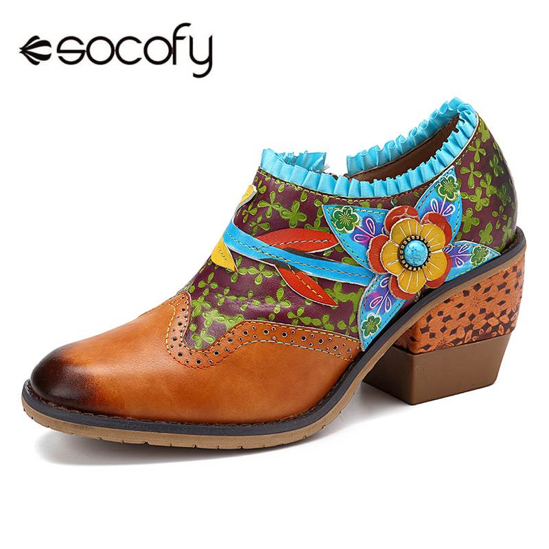 SOCOFY Vintage Genuine Pumps Leather Splicing Floral Clover Pattern Hand Painted Zipper Comfortable Pumps Pumps Ladies Shoes New