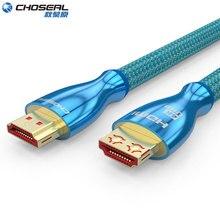CHOSEALสายHDMI To HDMI 2.0 4K 3DสายHDMIความเร็วสูงสำหรับPS4/PS3 Xiaomiโปรเจคเตอร์ทีวีคอมพิวเตอร์4K HDMI 2.0สายไฟ