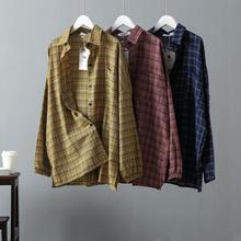 Korean Fashion Plaid Vintage Blouse Women Pocket Design Spring Atumn Ladies Tops Long Puff Sleeve Blouse Plus Size Women Shirts цена 2017