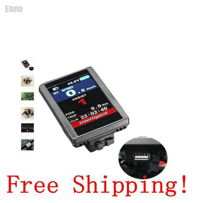 무료 배송 여러 가지 빛깔의 LCD 디스플레이 TFT 화면 8fun DPC-14 / 850C bafang 모터 BBS02 BBSHD 36 볼트 / 48 볼트