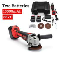 88vf 10.0ah/22.5ah Electric Disc Cordless Angle Grinder 10000mah Battery with free Polishing Sanding Disc