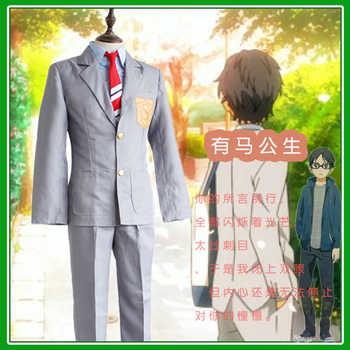 Il vostro Si Trovano nel Mese di Aprile Shigatsu wa Kimi no Uso Kosei Arima Costume Cosplay Scuola di Abbigliamento Uniforme
