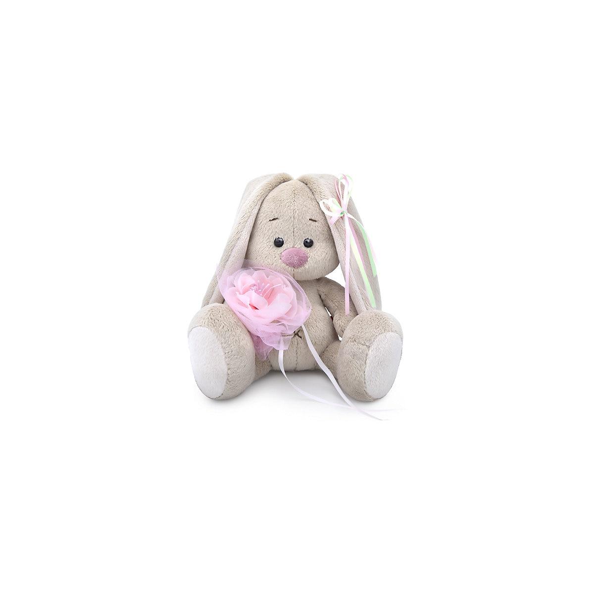BUDI BASA Stuffed & Plush Animals 10884001 Children Toys Fluffy Pets Game Classic Toy