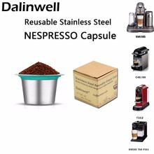 2PCS/Box Refill Nespresso Coffee Capsulas Stainless Steel Refillable Nespress Capsule Reusable Italian Filters Cup