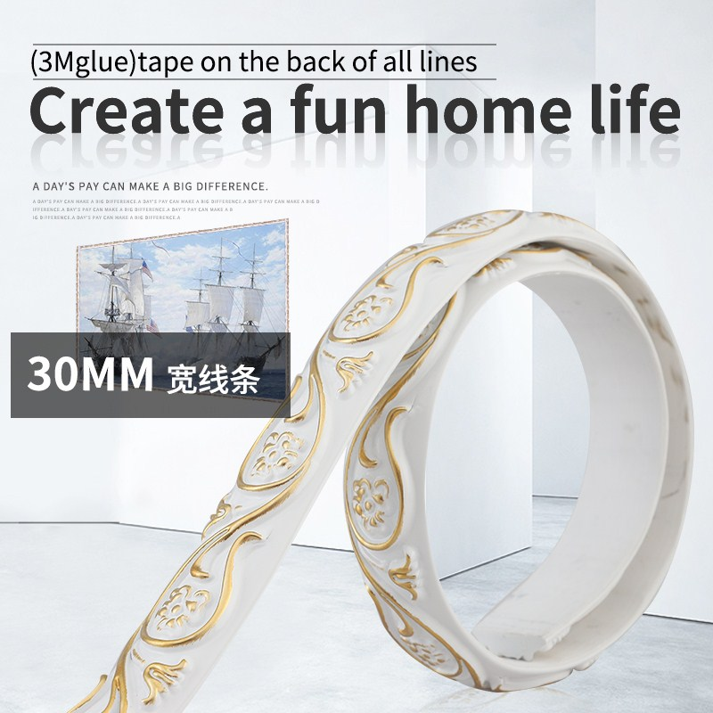 European PU Plaster 4cm Line TV Background Wall Border Shape PVC Soft Line Decorative Line Living Room Shape