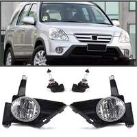 1 Pair for CR V CRV 2005 2006 Car Front Bunper Fog Light Lamp 12V With 9006 Blub for Honda #08V31 S9A 115 Replacement Styling