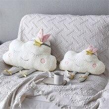 PUDCOCO Creative Cloud Shaped Plush Stuffed Pillow Bed Cushion Toys Home Sofa Car Decor
