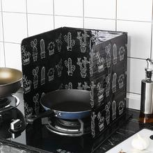 Wall-mounted Splash-proof Kitchen Baffle Nordic Style Aluminum Foil Gas Cooker Splash Oil-resistant Insulation Board Wholesale