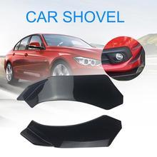 цена на 1 Pair Universal Car Front Shovel Plastic Deflector Spoiler Splitter Diffuser Bumper Lower Head Double-sided GM Front Shovel