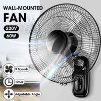 New Arrival 2019 5 Blades Electric Fan Air Cooler Fans Electric Fan Multifunction Household 16 inch Wall hanging Wall Mounted Fa