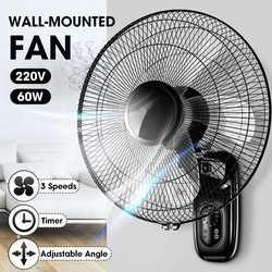 Nuovo Arrivo 2019 5 Lame Ventilatore Elettrico di Raffreddamento di Aria Ventole Ventilatore Elettrico Multifunzione Per La Casa 16 pollici Parete appeso A Parete Montato fa