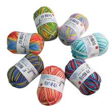 7pcs Colorful Milk Cotton Yarn Crochet Wool Gradient Color DIY Knitting Yarn for Sweater Scarf Hats Gloves(China)