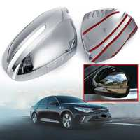 Pair Rearview Mirror Cover Trim For KIA K5 Optima 2011 2015 New Chrome Left&Right Auto Rear View Mirror Covers ABS Plastic