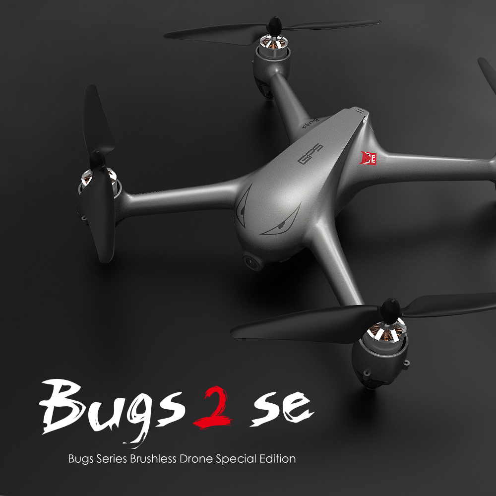 MJX B2SE RC Drone with Camera 5G 1080P Wifi FPV Brushless GPS Positioning Follow Me Altitude