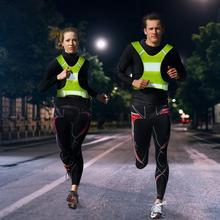 Yellow Hi Vis Vest Reflective Vest Sports Vest Outdoor Night Riding Running Hen Party Safety Jacket бюстгальтер vis a vis цвет розовый bf0868p размер 70c