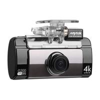 Anytek G200 2.7in Touch Screen Dual Lens 4K UHD WiFi Car DVR Camera 160 degree Wide Angle Dash Cam,G Sensor, WDR, Loop Recordi