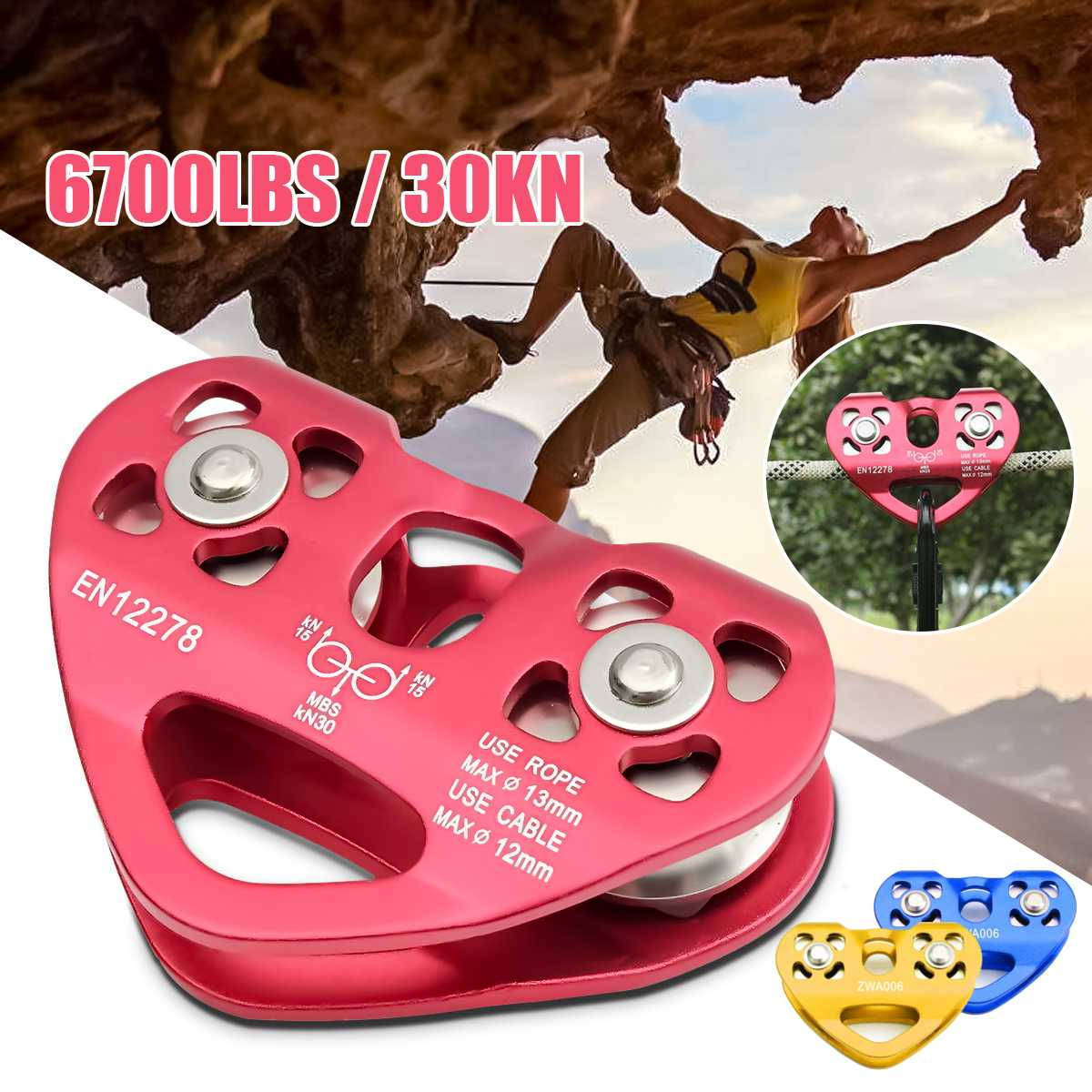 30KN/ 6700 Double Zip Line Cable Trolley Outdoor Rock Climbing Rescue Dual Pulley
