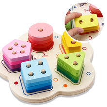 Children's Wooden Geometric Shapes Paired with blocks Color cognitive building block Wood 1-5 column toys Baby Montessori gift недорого