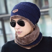 Winter Beanie Burst Knitted Hat Mens Autumn Models Two-piece Ladies Hats Caps Men Balaclava Wholesale