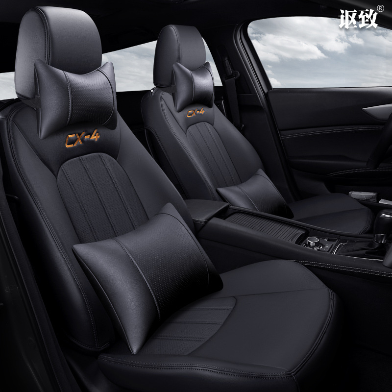 to your taste leather new car seat covers for mazda 7 cx 7. Black Bedroom Furniture Sets. Home Design Ideas
