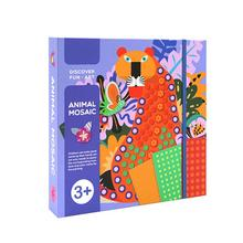 Dot Painting Baby Puzzle Innovative Manual DIY 3D Art Stickers Cards Toddler Learning Poster Kit For Children