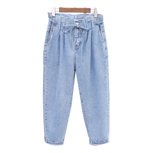 цена на Summer Autumn Boyfriend Jeans For Women Washed Denim Harem Pants Drawstring Waist Loose Jeans Woman Plus Size XL-5XL