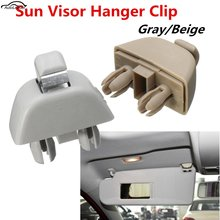Sun Visor Hanger Clip Holder For Vw Passat B7 Polo Up for Skoda Seat CITIGO RAPID 6RD857561 Y20 6R0857561 Y20
